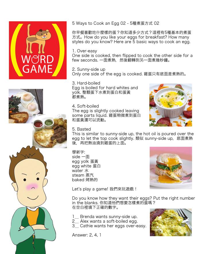 Kids Dada - 5 Ways to Cook an Egg 02