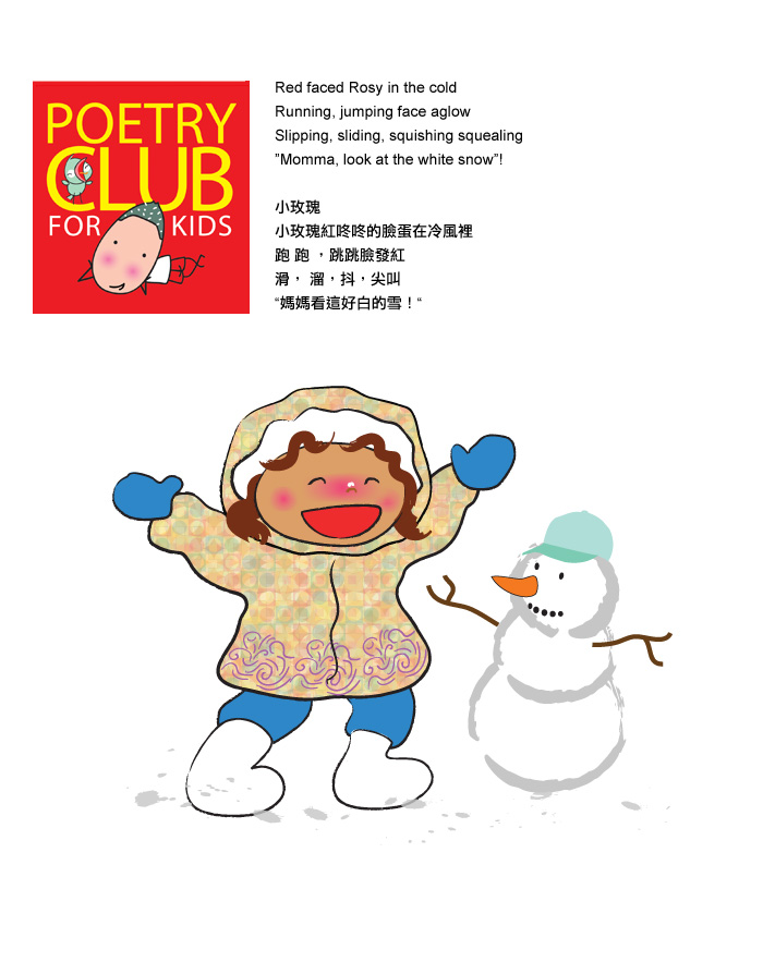Kids Dada - Fun Reading