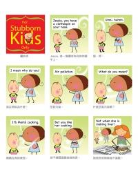 Kids Dada