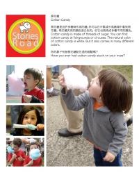 Cotton Candy- everyday story from Kids Dada